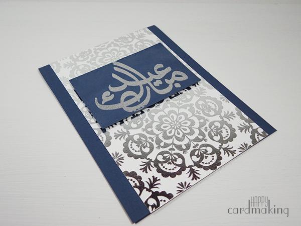 Tarjeta creativa con pattern paper dedicada al Aid